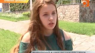 Download Дилижан. Армения. Выпускной в UWC Dilijan College Video