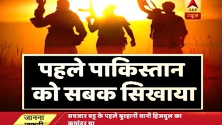 Download Know about Indian army's biggest campaign against terrorism Video