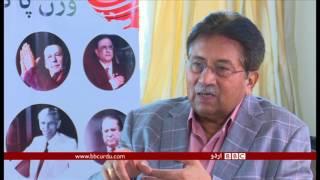 Download Exclusive interview with Gen(R) Pervez Musharraf - BBCURDU Video