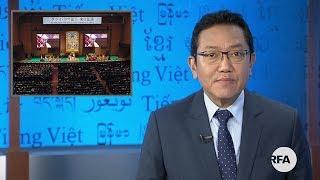 Download RFA Tibetan TV News Segment 11 15 2018 Kalden Lodoe Director Video