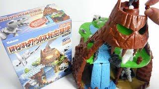 Download ほねほねザウルス 秘密基地 全4種 開封 Dinosaur Figure プテラノドン ステゴサウルス トリケラトプス ティラノサウルス 食玩 Japanese candy toys Video