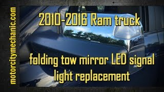Download 2010-2016 Ram truck folding tow mirror LED signal light replacement Video