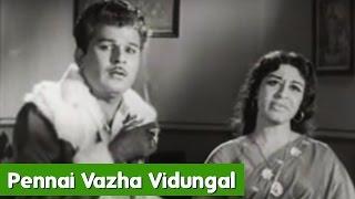 Download Pennai Vazha Vidunga   Full Tamil Movie   Jai Shankar, KR Vijaya Video