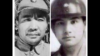 Download 抗日鐵軍國軍74軍(整編74師)將帥:王耀武與張靈甫 Video