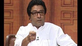 Download Raj Thackeray in Aap Ki Adalat (Part 3) - India TV Video