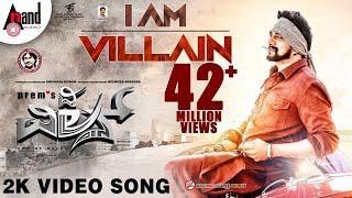 Download I Am Villain 2K Video Song 2018 | The Villain | Dr.ShivarajKumar | Sudeepa | Prem | Arjun Janya Video