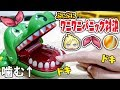 Download 【痛いワニ】でぷにぷにガシャ対決!妖怪ウォッチ ぷにぷに LBクラウド セフィロス Video