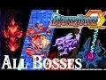 Download Blaster Master Zero // All Bosses Video