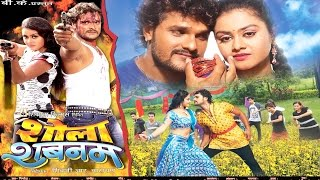 Download Bhojpuri Superhit Full Movie 2017 शोला शबनम || Shola Shabnam || Khesari Lal Yadav Video