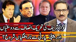 Download Kal Tak with Javed Chaudhry - 22 November 2017 | Express News Video