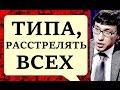 Download Дмитрий Абзалов. Навальный, показать протестный потенциал! 25.03.2017 Пиджаки на Говорит Москва Video