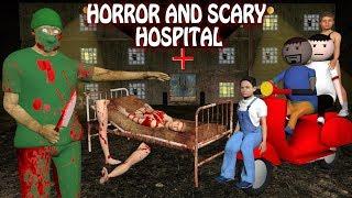 Download Horror Hospital - Doctor VS Patient   Horror Story (ANIMATED IN HINDI) Make Joke Horror Video