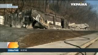 Download В Турции двенадцать человек погибли во время пожара в школьном общежитии Video