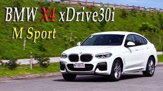 Download 跑旅界的X-Men BMW X4 xDrive30i M Sport Video