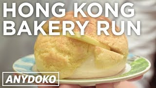 Download The Best Local Pastries and Bakeries of Hong Kong Video