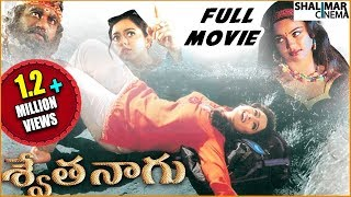 Download Swetha Naagu Telugu Full Length Movie || Soundarya, Abbas Video