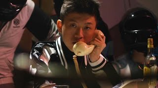 Download Rich Brian - Who That Be Video