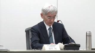 Download 第256回核燃料施設等の新規制基準適合性に係る審査会合(2019年01月22日) Video