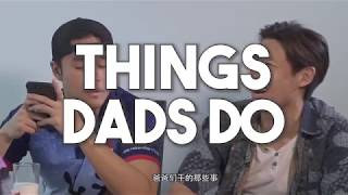 Download Things Dads Do Video