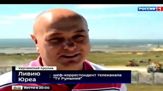 Download Крым мост Video