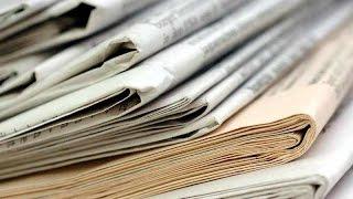 Download صباح البلد - جولة في الصحف والجرائد المصرية Video