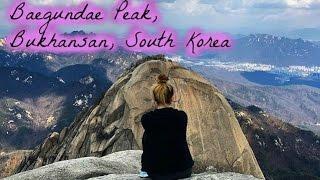 Download Hiking Bukhansan Mountain ~ Baegundae Peak in Seoul (북한산 백운대 하이킹) Video