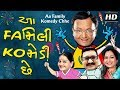 Download Aa Family Komedy Chhe WITH Eng subtitles | Gujarati Comedy Natak Full 2017 | Sanjay Goradia | Jagesh Video