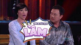 Download Hài Kịch ″Lầm″   PBN 88   Hoài Linh & Chí Tài Video