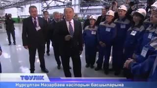 Download Президент жұмыс орындарын қысқартпауға тапсырма берді Video