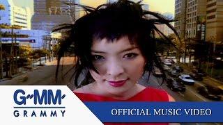 Download เจ้าช่อมาลี - MR.TEAM 【OFFICIAL MV】 Video