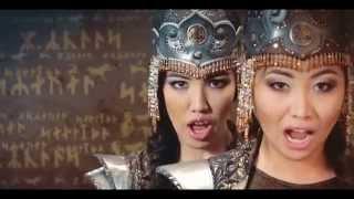 Download Гаухартас- ″Казагым-ай″ (клип 2015) Video
