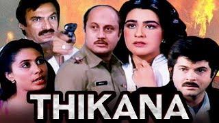 Download Thikana Full Movie | Anil Kapoor Hindi Action Movie | Amrita Singh | Smita Patil | Bollywood Movie Video
