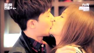 Download Korea Drama Kiss Scene - Lights Down Low Video