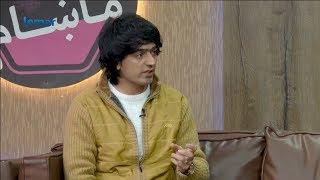 Download لمرماښام له نجیبی سره - اته دېرشمه برخه / Lemar Makham with Najiba - Episode 38 Video