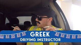 Download The Cypriot Driving Instructor Video