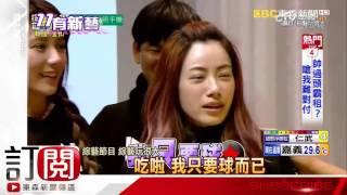 Download 徐懷鈺輸了一哭二鬧 吳宗憲沒轍 挨轟「拗很大」 Video