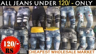 Download Branded Jeans just 120/- Wholesale market of jeans | Branded | jeans cheapest market in india Video