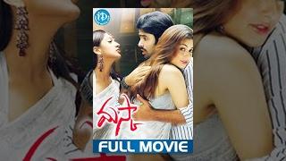 Download Maska Full Movie | Ram, Hansika Motwani, Sheela Kaur | B Gopal | Chakri | M S Raju Video