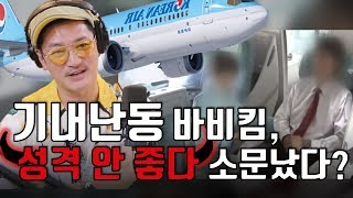 Download 바비킴 '저한테 좀 상처받는 분들도 많고...'ㅣ정영진 최욱의 매불쇼(W.현진영데이) Video