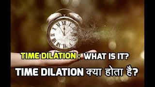 Download Time Dilation Explained in Hindi - Time Dilation क्या होता है? Time Dilation क्यों होता है? Video