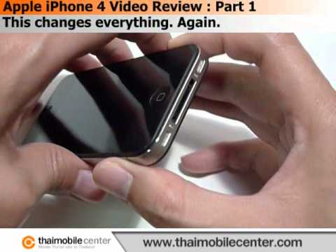 Apple iPhone 4 Video Review : Part 1