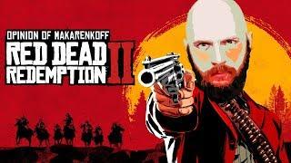 Download Red Dead Redemption 2: революционный эксперимент Rockstar Video