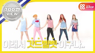 Download (Weekly Idol EP.275) REDVELVET 2X faster version RUSSIAN ROULETT!! Video