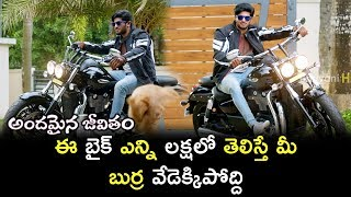 Download Andamaina Jeevitham Movie Scenes - Dulquer Salman Buy Costliest Bike - Father Gets Stunned Video
