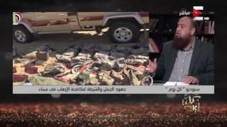 Download نبيل نعيم لـ كل يوم: خيرت الشاطر وحد عدة جماعات ارهابية تحت قيادة الظواهري Video