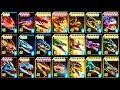 Download ALL MAX LEVEL 40 AMPHIBIANS (JURASSIC WORLD) Video