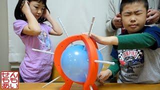 Download 爆爆バルーンであそぶせんももあい Balloon Game Video