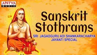 Download Sri Jagadguru Adi Shankaracharya Jayanti Special | Sanskrit Stothrams | Bombay Sisters Video