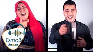 Download Mohamed Tarek & Sara ElGohary - Medly   محمد طارق وساره الجوهري - ميدلي Video