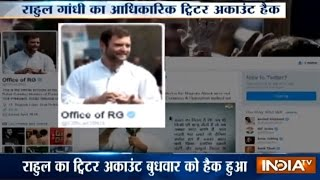 Download Rahul Gandhi's Official Twitter Account Hacked, Abusive Tweets Posted Video